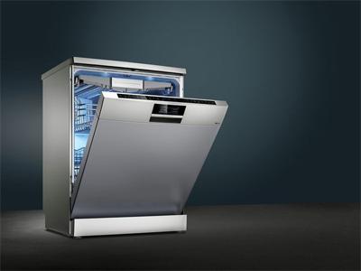 Siemens Solo Bulaşık Makineleri, Siemens Ankastre Bulaşık Makineleri